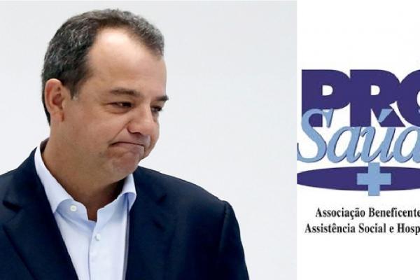 A organização Pró-Saúde citada na delação de Cabral é condenada