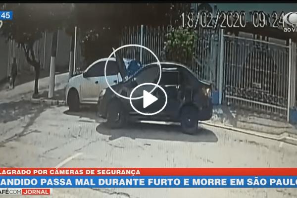 Bandido passa mal durante furto e morre em São Paulo