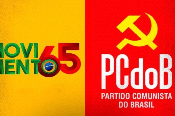 """""""Verde e Amarelo: O Comunista em Pele de Cordeiro"""" diz Gil Diniz sobre PCdoB"""