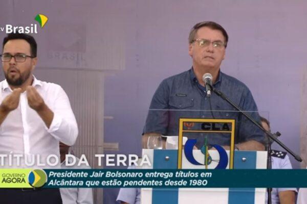"""Bolsonaro diz que governo estuda """"a extensão, por mais alguns meses do auxílio emergencial"""""""